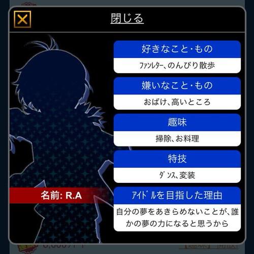 DS語り6-3