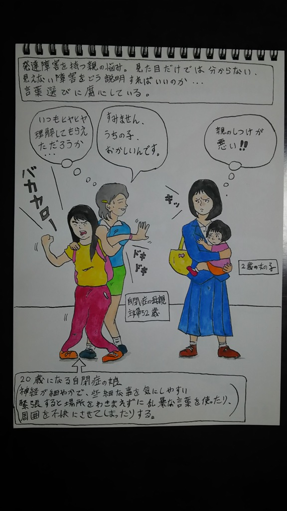 家族(子育て) 133