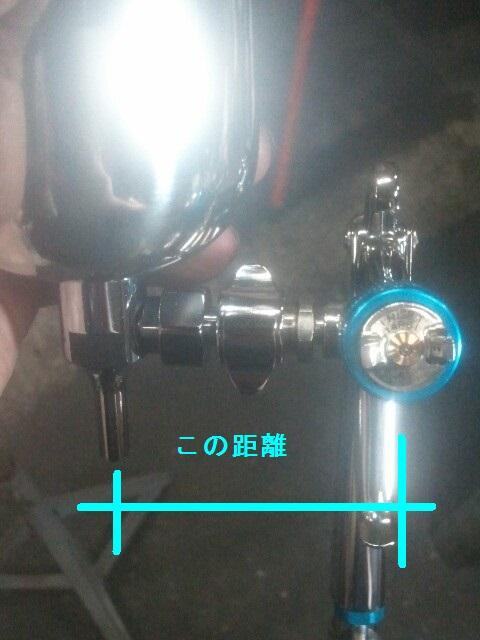 2015-09-28 210130 (1)