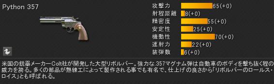python357_j.png