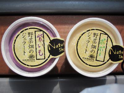 2015-09-29 野菜アイス