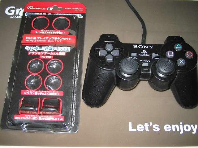 PS2 プレイステーション2 コントローラー DUALSHOCK 2 デュアルショック2 SCPH-10010 アナログスティックにアンサー PS3用 プレイアップボタンセット アナログスティックアタッチメント(円形型のすべり止め)取り付け