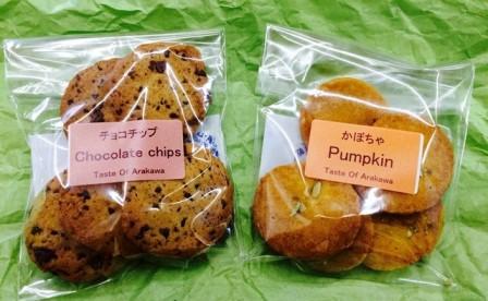ひまわりクッキー:新商品
