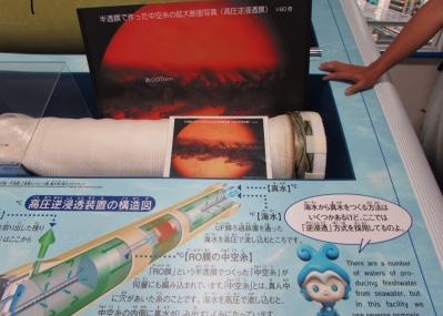 08高圧浸透装置の構造説明