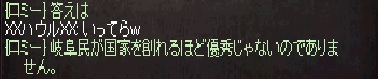 8888夏休みの宿題ぷりん