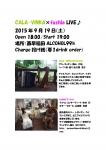 CALA-VINKA×fushia ALCOHOL