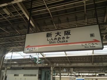 関空2015