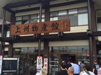 ハワイ州免税店