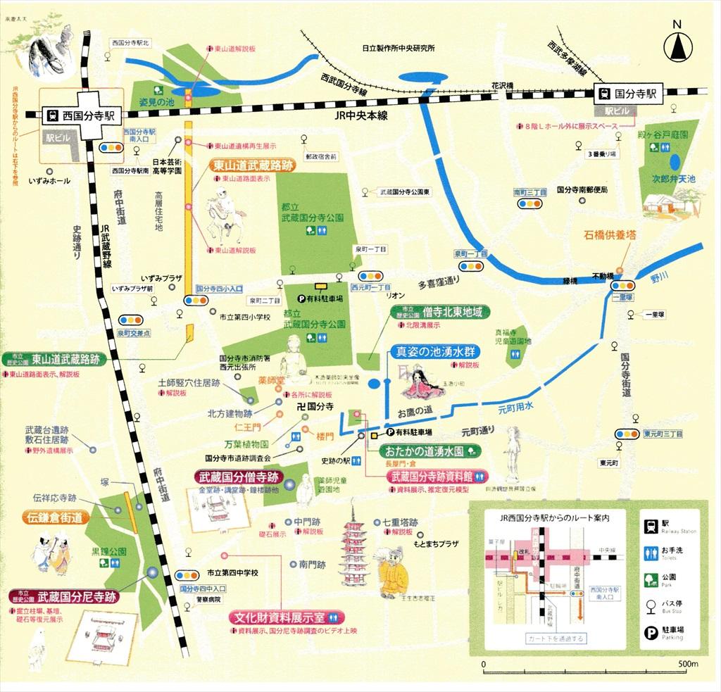 武蔵国分寺跡案内図