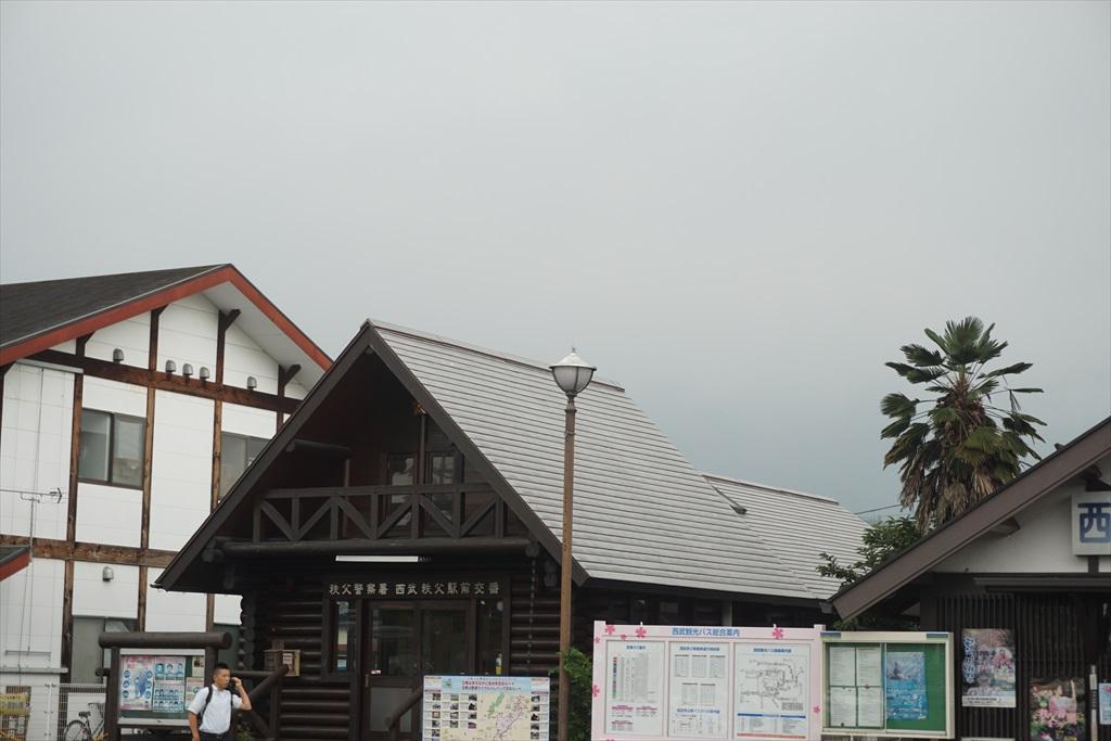 武甲山は見えず_1