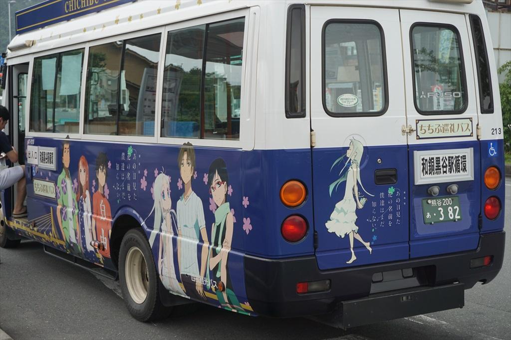 ちちぶ巡礼バス_1