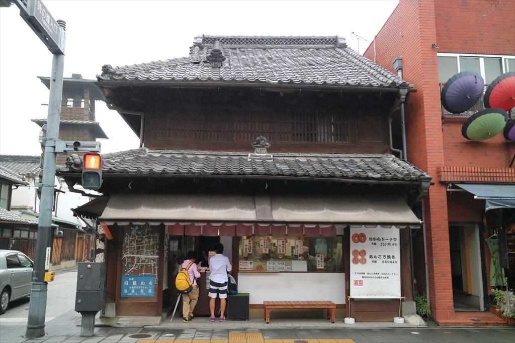 近江屋長兵衛商店・きんちょう・近長魚店_1