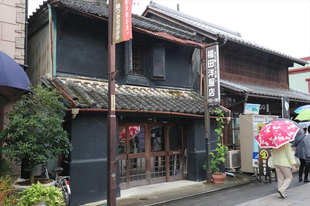 福田家住宅_2