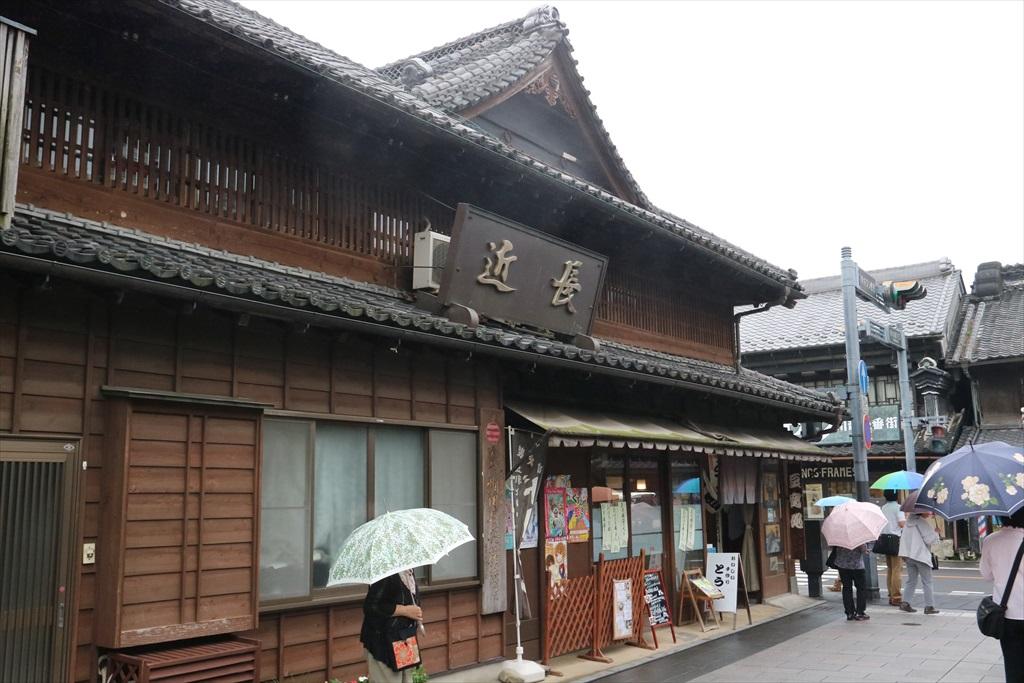近江屋長兵衛商店・きんちょう・近長魚店_2