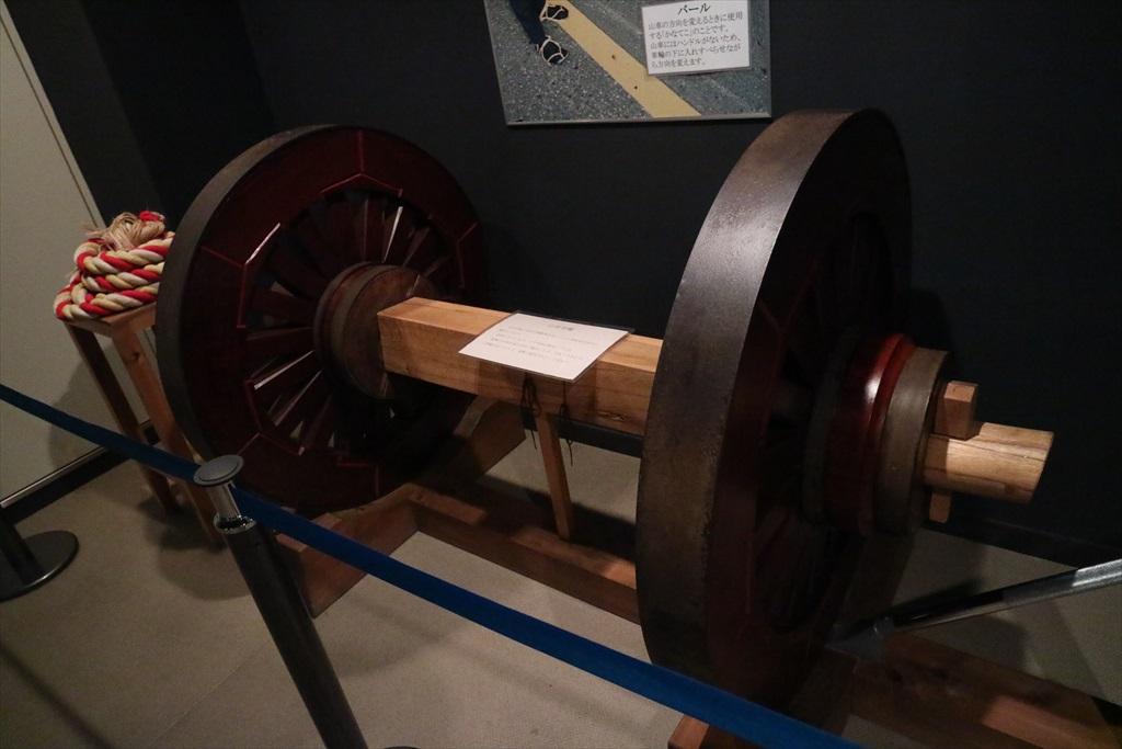 車輪とキリン_1