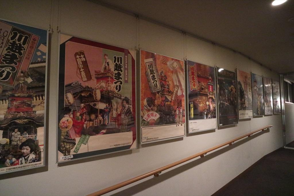 川越まつりポスター_1