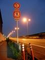 150829阪高守口線導入路は側道に回避