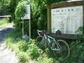 150920鷲ケ頭山へ上る