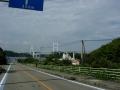 150921来島海峡大橋が見えて来た
