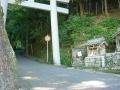 151003牛地蔵から神峯山寺方面へ