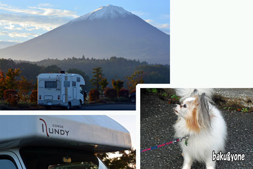 翌朝富士山とキャンカー