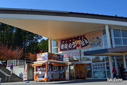 道の駅富士吉田_02