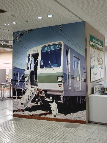 chikahaku-7.jpg