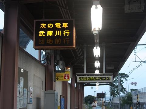 hs-suzaki-1.jpg