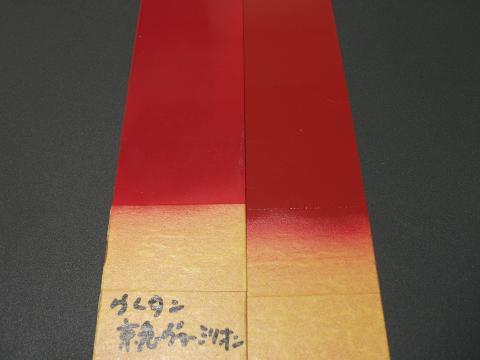 kk-2061-3.jpg