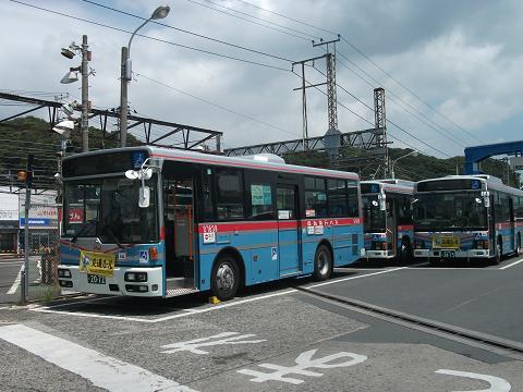 kk-bus1.jpg