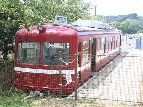 kk-old601-2.jpg