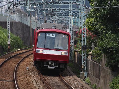kk2000-1.jpg