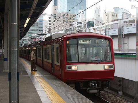 kk2000-2.jpg