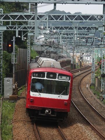 kk800-1.jpg