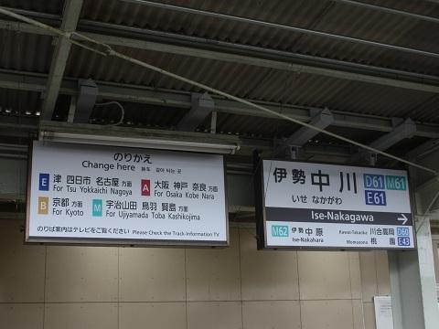 kt-nakagawa-1.jpg