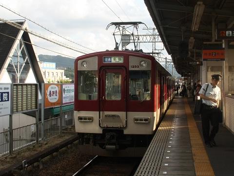 kt1253-2-.jpg