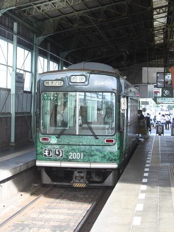 rd2001-01.jpg