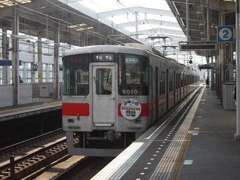 sy5010-1-.jpg