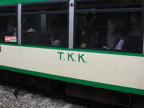 tk300-2.jpg