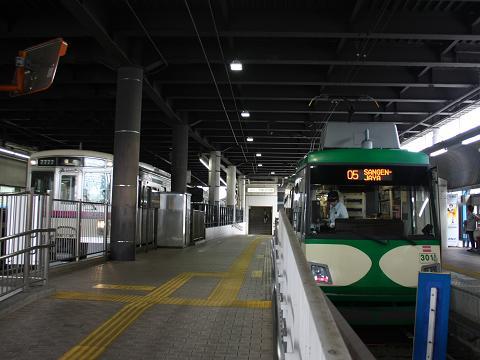 tk300-7.jpg