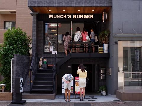munchsburger03.jpg