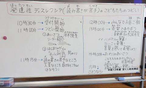 150823集い001-1