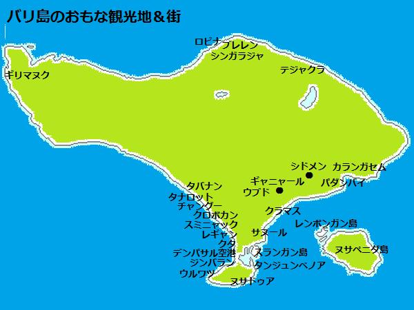 bali-map-a1-600-450.png
