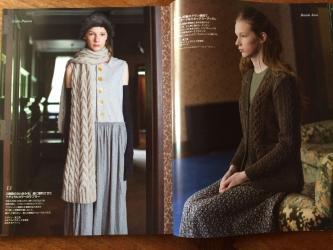 手編みの本4