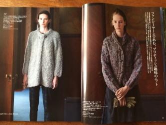 手編みの本6