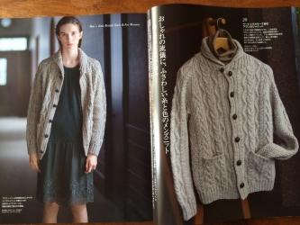 手編みの本7