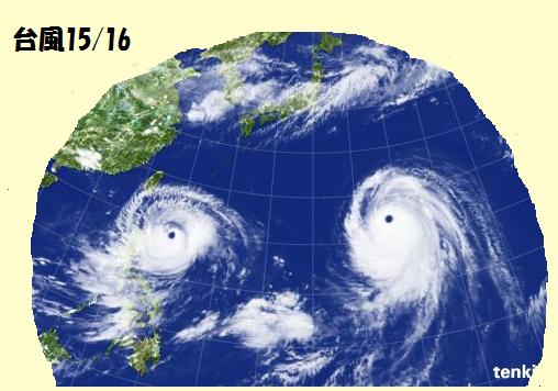 台風1516号