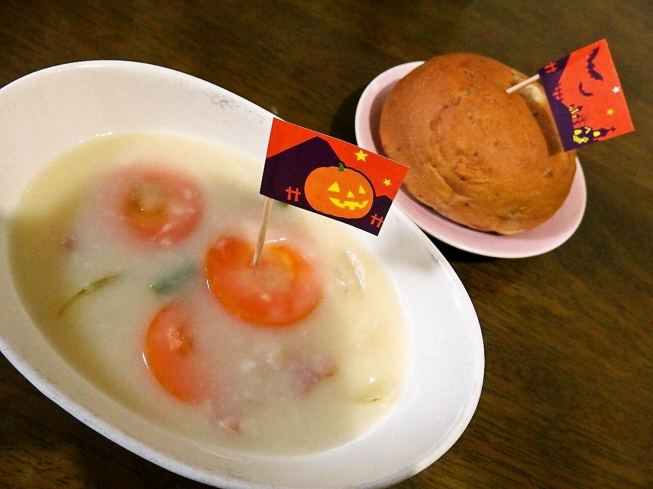 foodpic6493377.jpg
