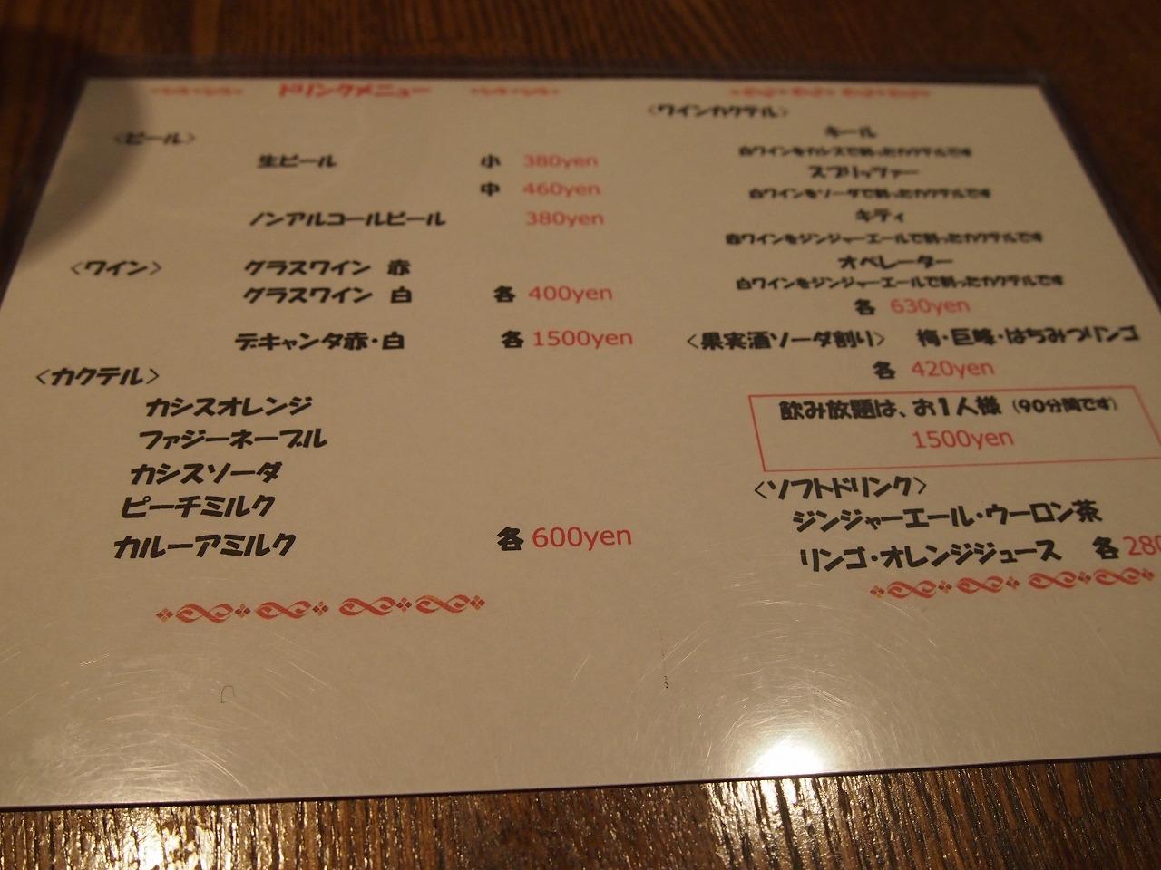 s-P1010125.jpg