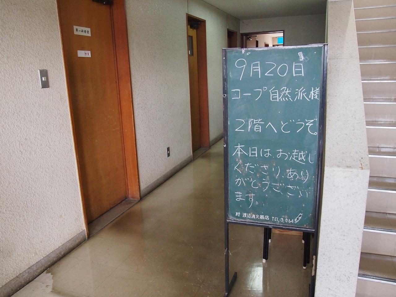s-P1011108.jpg